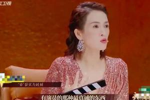 李晟贡献催泪演技 章子怡称表演诚实陆川给满星卡