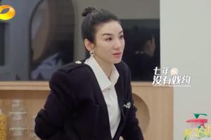黄奕说淡出的7年学会忍辱 希望有一个漂亮的转身