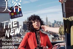 章凝出任中国版Vogue新主编
