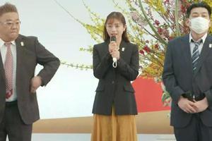日本东京奥运会火炬传递开启 石原里美现场助阵
