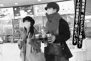 松坂桃李户田惠梨香白色情人节约会