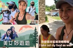 TVB女神节目被指抄袭友台:抄到名字都懒得想了