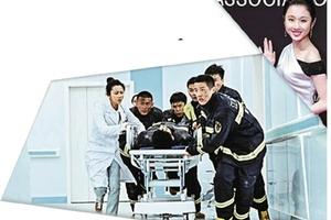 张慧雯新剧挑战急诊医生 曾买解剖图了解人体结构