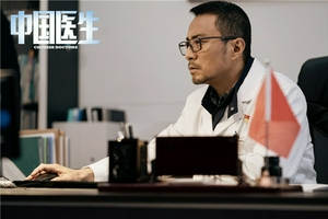 《中國醫生》票房領跑 劉偉強:不能給中國人丟臉