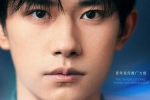 北京電影節官宣 易烊千璽為宣傳大使