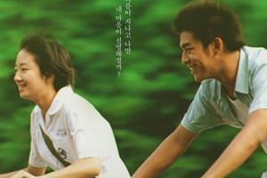 《蓝色大门》8月将在韩国上映 韩版海报发布