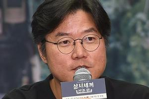 韩国PD罗英锡半年薪水600万 报酬超过CJ集团总裁