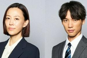 绫野刚《雪崩》追加演员 木村佳乃福士苍汰等在列