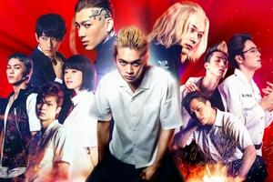 《东京复仇者》票房破42亿日元 观影人次超317万