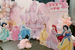 孙怡为女儿庆祝4岁生日:我是大嫦娥她是小嫦娥