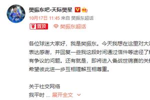 新华社评樊振东谢绝礼物:运动员需多些人间清醒