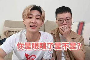 网友称分不清炎亚纶和汪东城 炎亚纶:你是眼瞎了