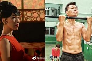 TVB获纽约电视电影节14个奖项 黎耀祥等夺演员奖