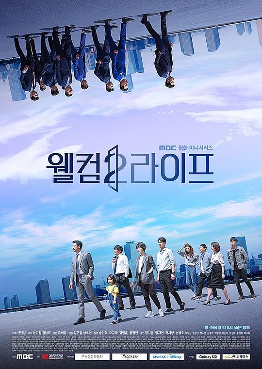 韩剧收视:《夏天》破20 Rain新剧顺利入榜