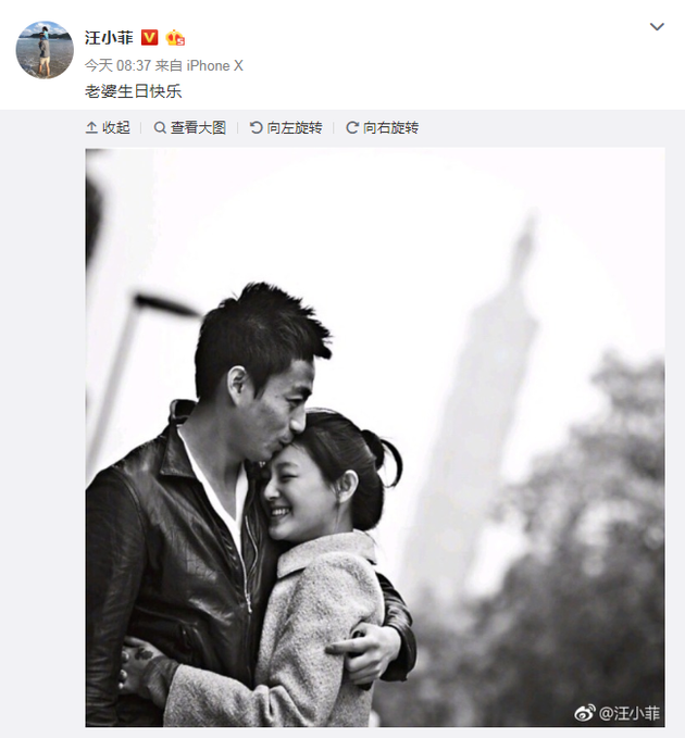 汪小菲晒亲密合影为大S庆生