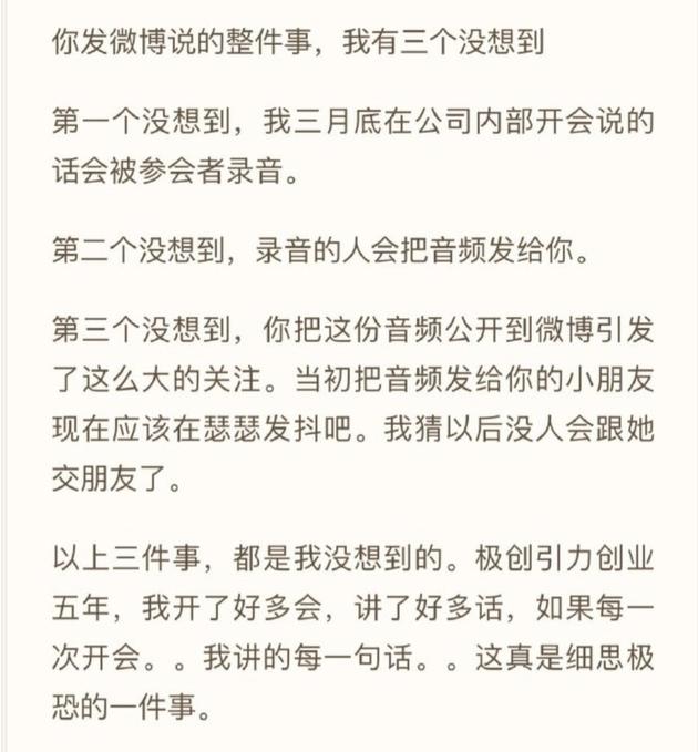 徐明朝长文节选