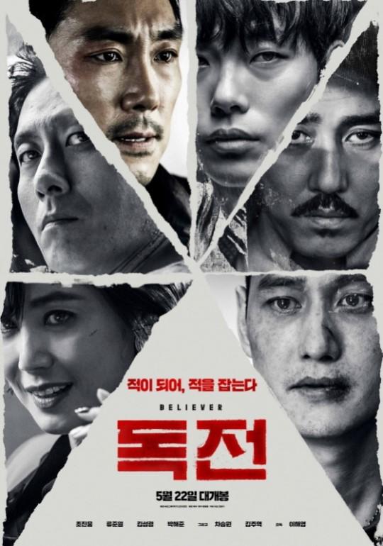 韩影票房:《毒战》一枝独秀 市场缺大片竞争