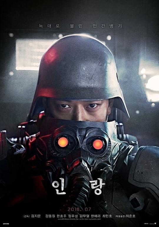 人狼+韩国电影+豆瓣