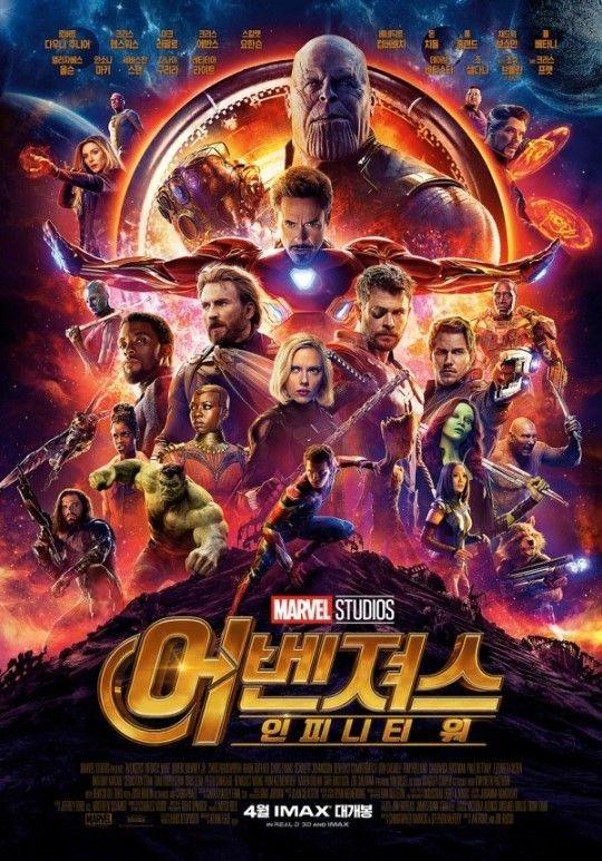 《复仇者3》在韩国热映