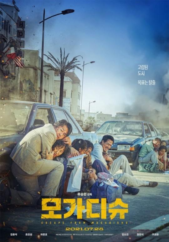 赵寅成新片创2021首映纪录 《黑寡妇》滑至第三