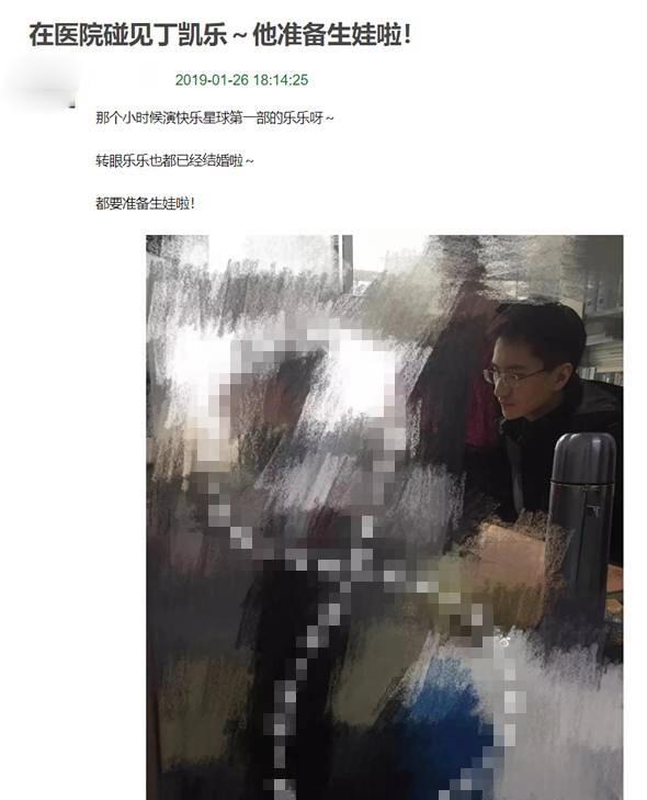 网友医院偶遇李瑞曝其将当爸