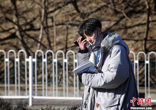 北影艺考现场。中新网记者 李霈韵 摄