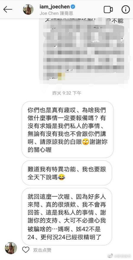 高子沣:《将改革开放进行到底》陈家葆一书出版发行推荐