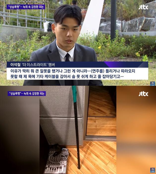 高层虐待16岁韩男团成员被判刑 软禁体罚过程曝光