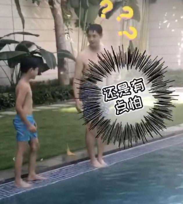田亮教儿子跳水