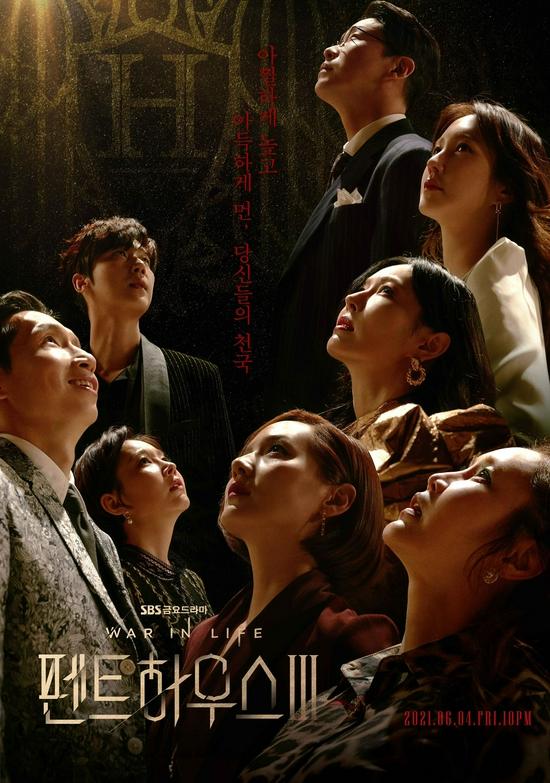 韩剧收视:《顶楼3》狗血落幕 《警察学院》连降