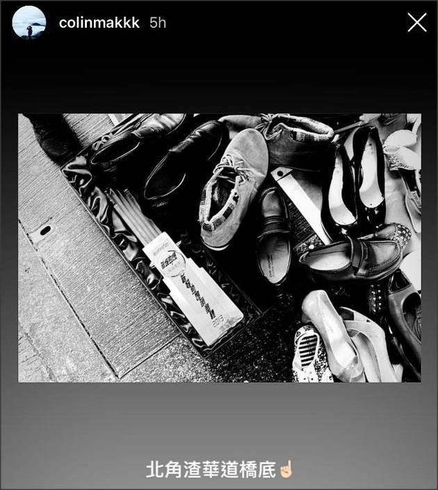 商臺DJ Colin在Ig上載出該獎被棄置照片,旁邊有多對舊鞋。