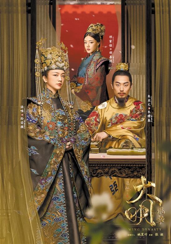 http://www.weixinrensheng.com/lishi/1460783.html