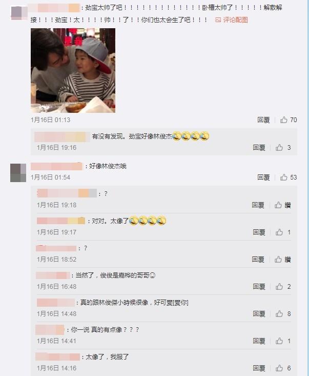 网友称劲宝超像林俊杰