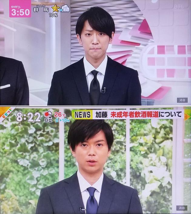 小山慶一郎、加藤成亮道歉