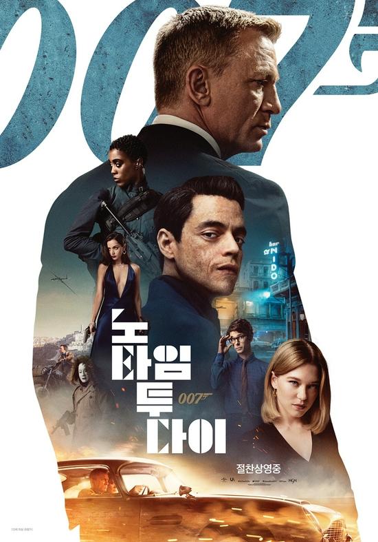 《007》蝉联韩国票房冠军 卞约汉《Voice》排第二