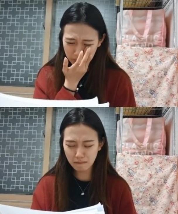 杨艺媛哭诉视频截图