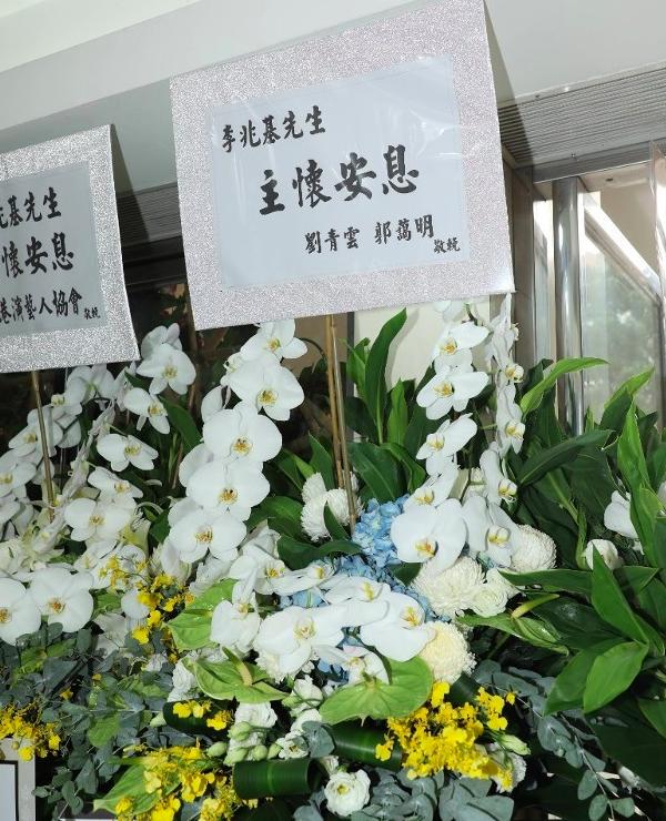 """""""影坛四大恶人""""李兆基设灵 遗孀承诺不再结婚"""
