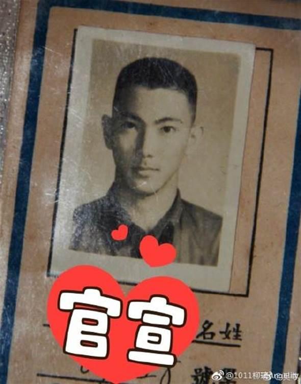 吴尊爸年轻时照片