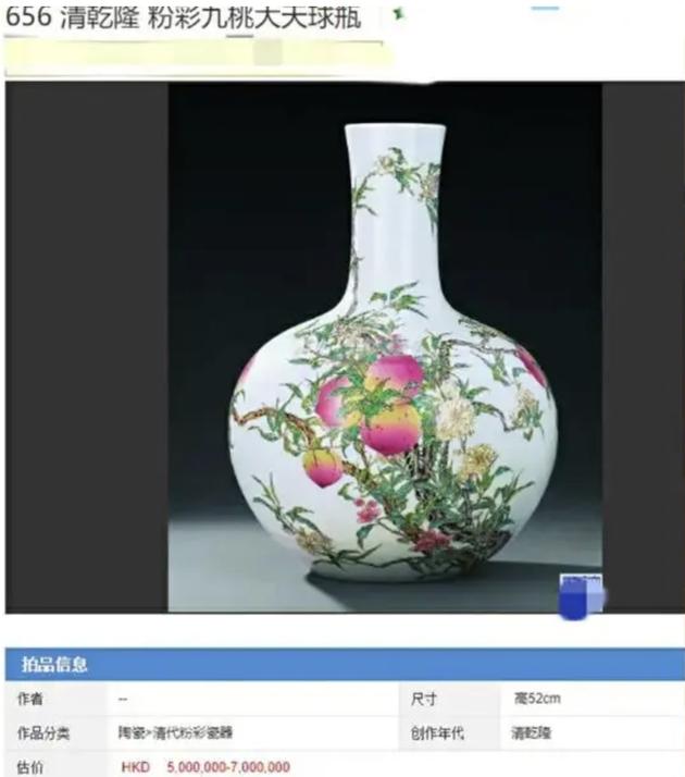 刘嘉玲用4千万花瓶插花 网友直呼不懂有钱人世界