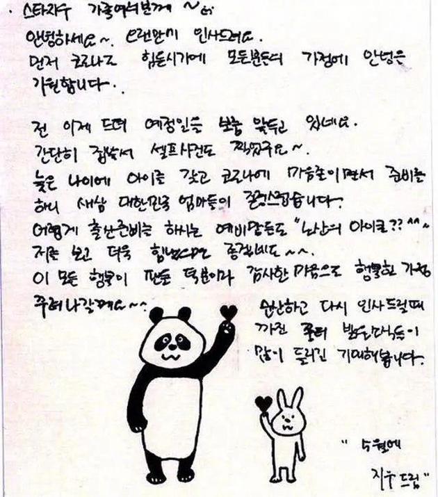 崔智友写信鼓励高龄产妇