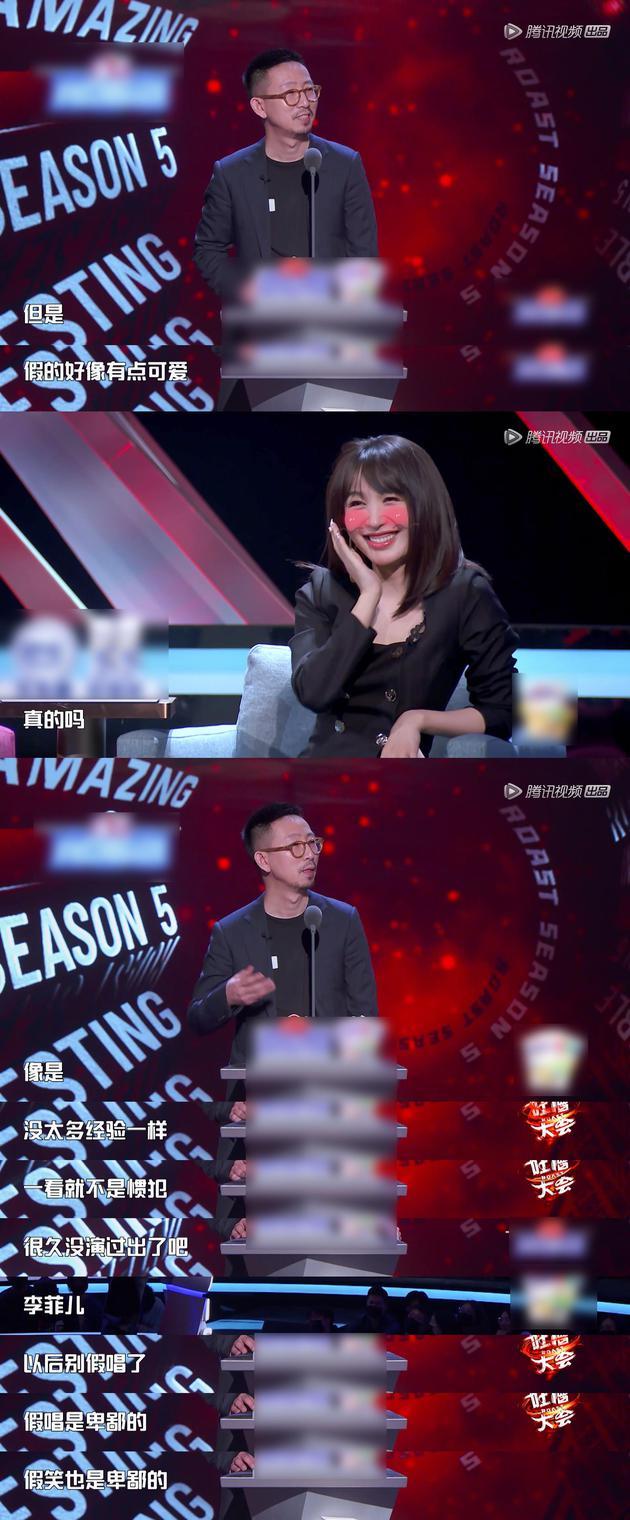 丁太昇回应与VaVa争议 喊话李菲儿