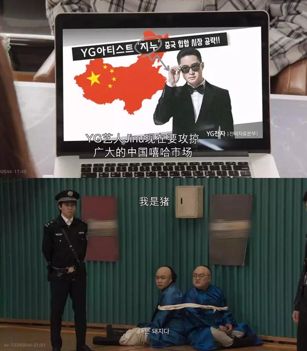《YG战资》使用错误中国地图,内容还涉公然辱华。