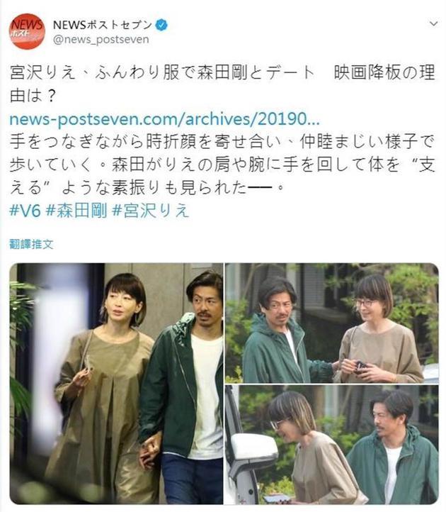 宫泽理惠和森田刚去年闪婚,传出疑似有喜。