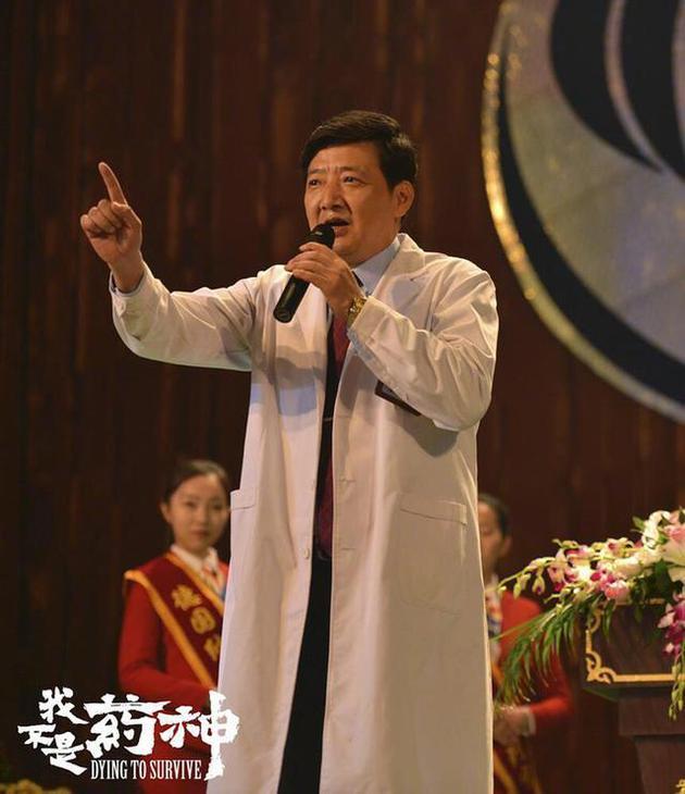 《药神》王砚辉:我把坏人都当好人演