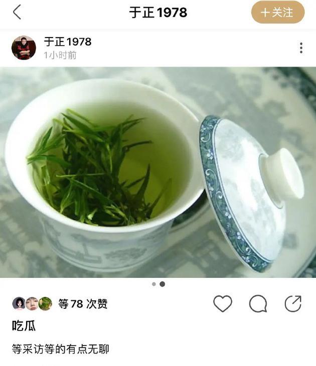 于正绿洲晒一杯绿茶图