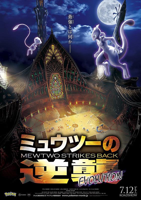 日本票房:迪士尼电影上映成冠军 《阿拉丁》第三
