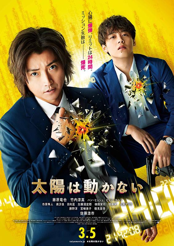 日本票房:《花束般的恋爱》依然稳居票房榜首