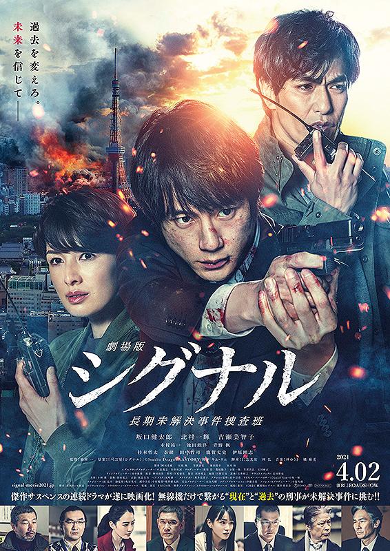 日本票房:《鬼灭之刃》重回第二 势头依旧强劲