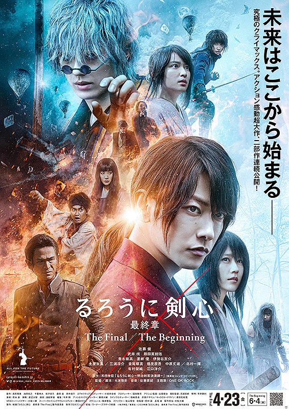 日本票房:《柯南》二连冠 《剑心》首映排名第二