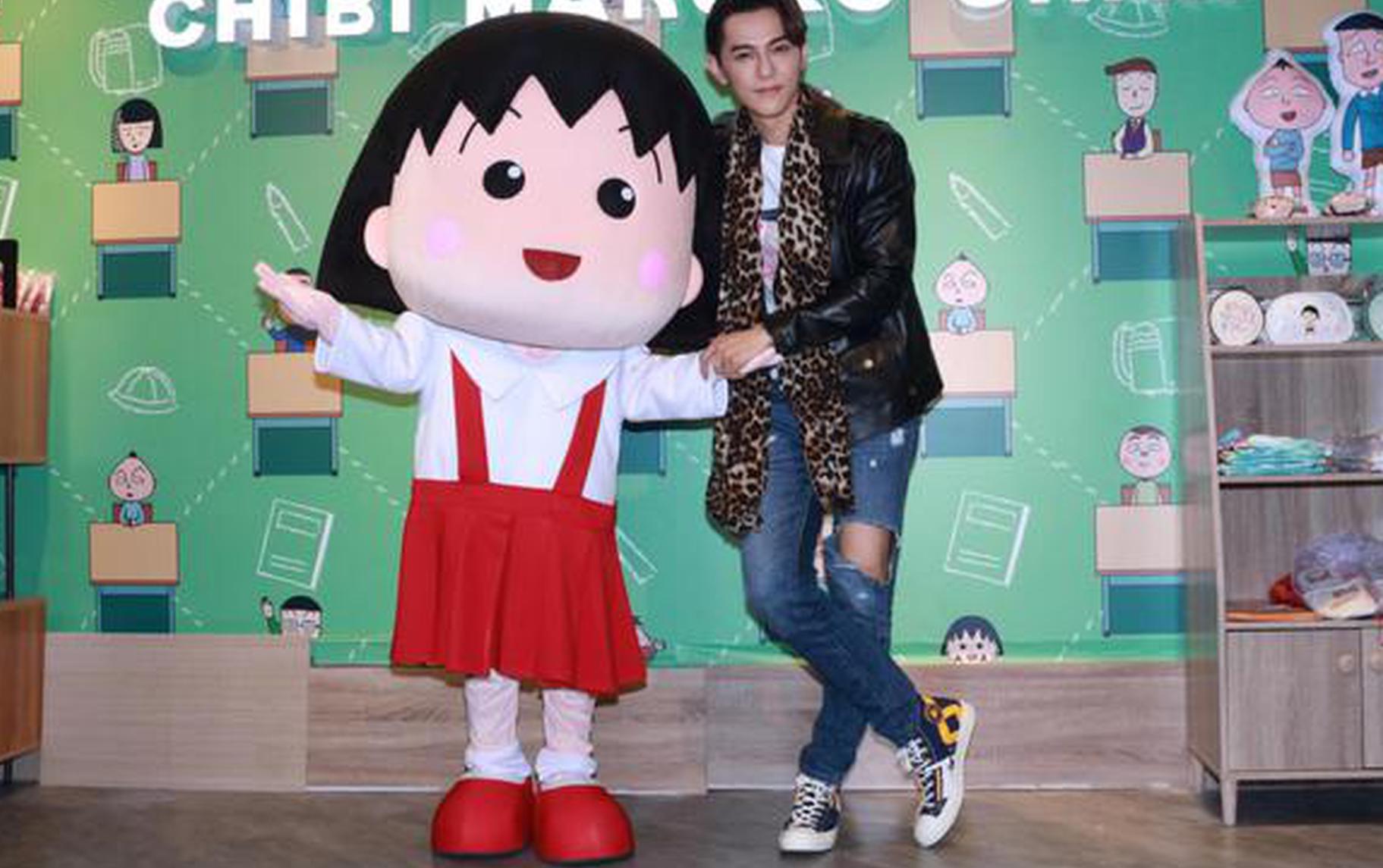 汪东城27日在台北出席樱桃小丸子专门店一日店长活动。